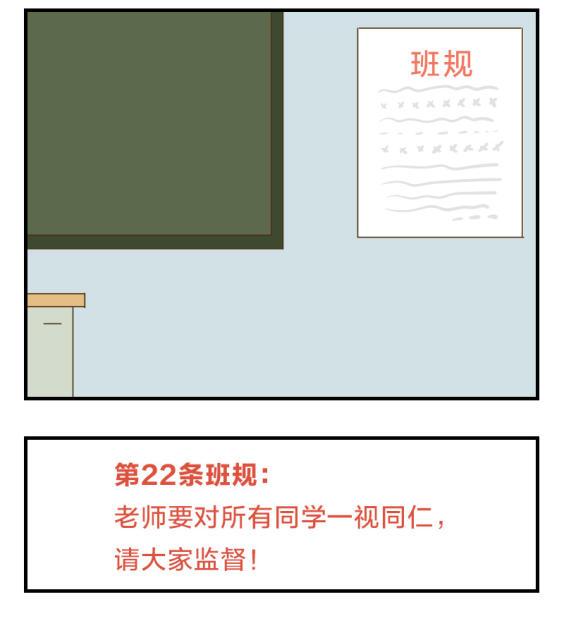 8下_07.jpg