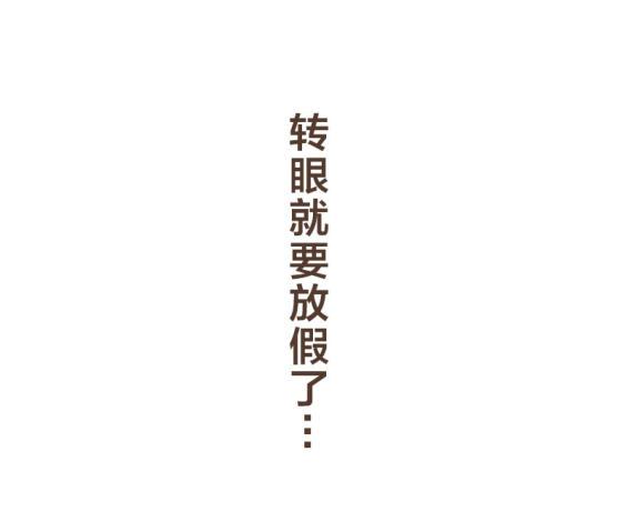 10_25.jpg