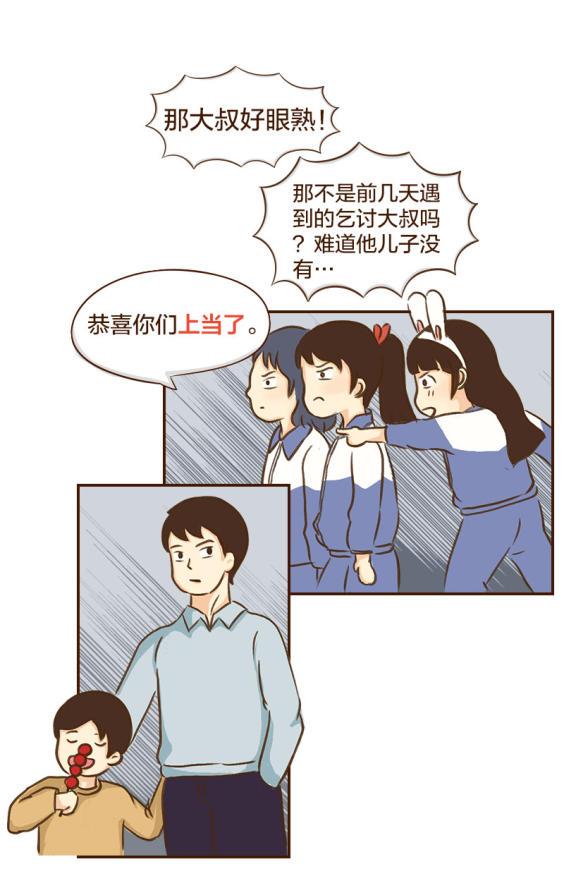 9_26.jpg