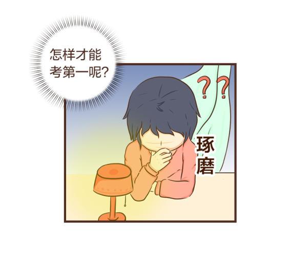 10_13.jpg