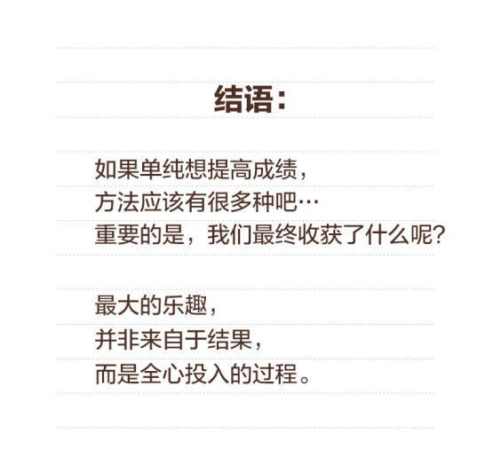 10_30.jpg