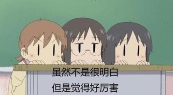 u=1234898529,2488718803&fm=27&gp=0.jpg