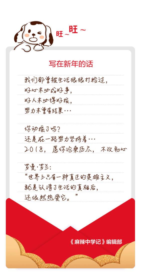 9_30.jpg