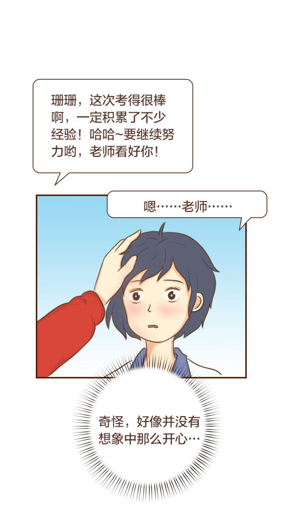 10_29.jpg